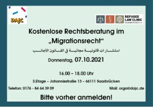 kostenlose Rechtsberatung im Migrationsrecht